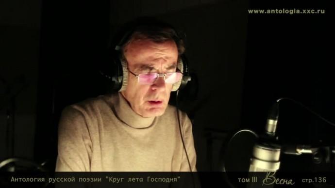 Георгий Тараторкин. «О, вещая душа моя...»