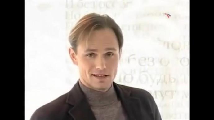 """Сергей Шнырев. """"Интродукция"""""""