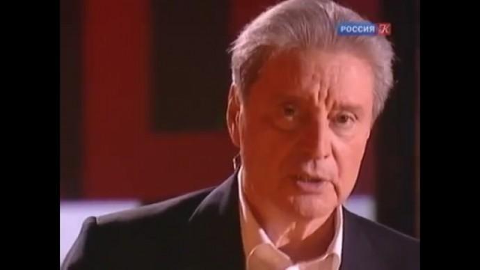 """Вениамин Смехов. """"Послушайте!"""""""