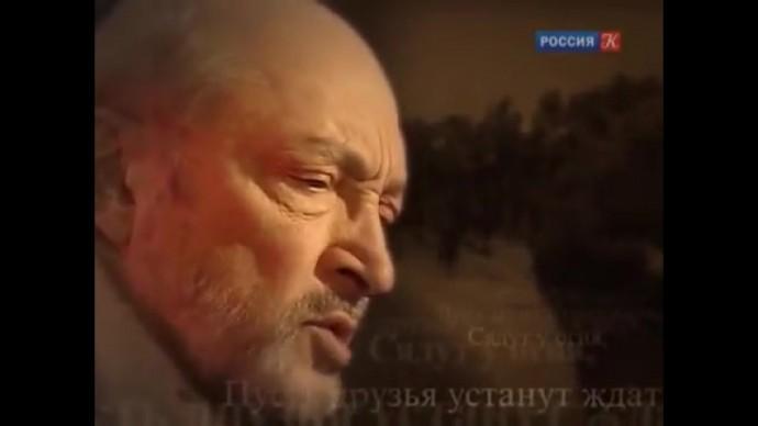 """Михаил Козаков. """"Жди меня"""""""