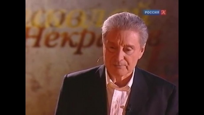"""Вениамин Смехов. """"Поэт и гражданин"""""""