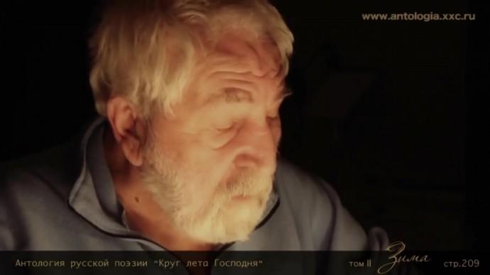 """Алексей Симонов. """"Илья Муромец"""""""