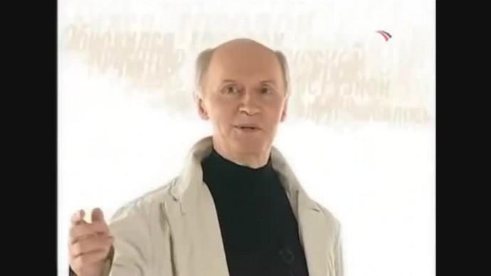 """Борис Плотников. """"Выпал снег — и всё забылось..."""""""
