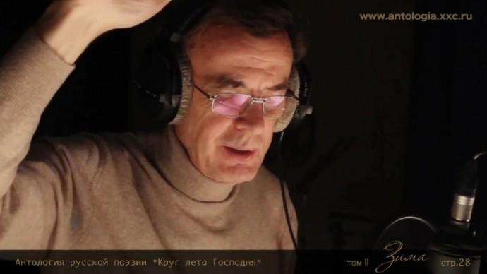 """Георгий Тараторкин. """"Глядел я, стоя над Невой…"""""""