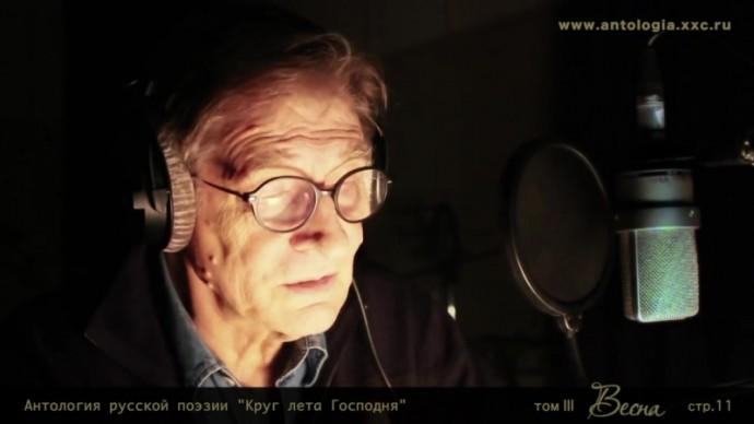 """Игорь Ясулович. """"Весеннее чувство"""""""