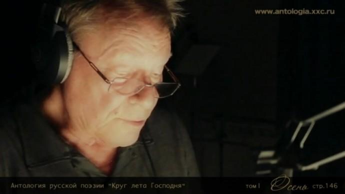"Сергей Шакуров. ""Ангел"""