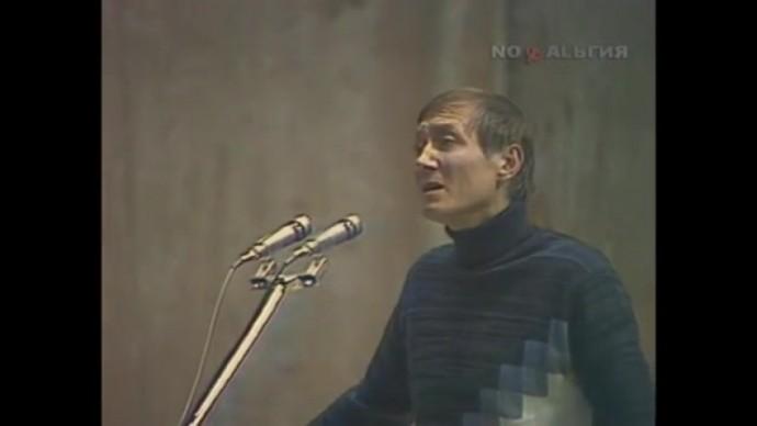 "Евгений Евтушенко. ""Идут белые снеги..."""