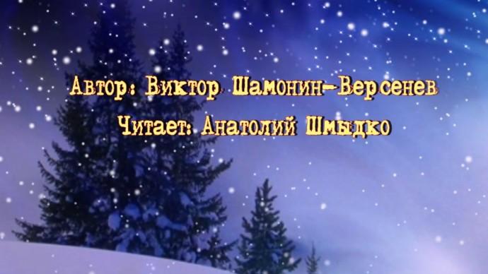Колокольный звон   Шмыдко