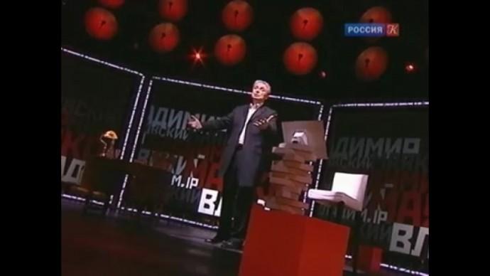 """Вениамин Смехов. """"Любит? не любит? Я руки ломаю..."""""""